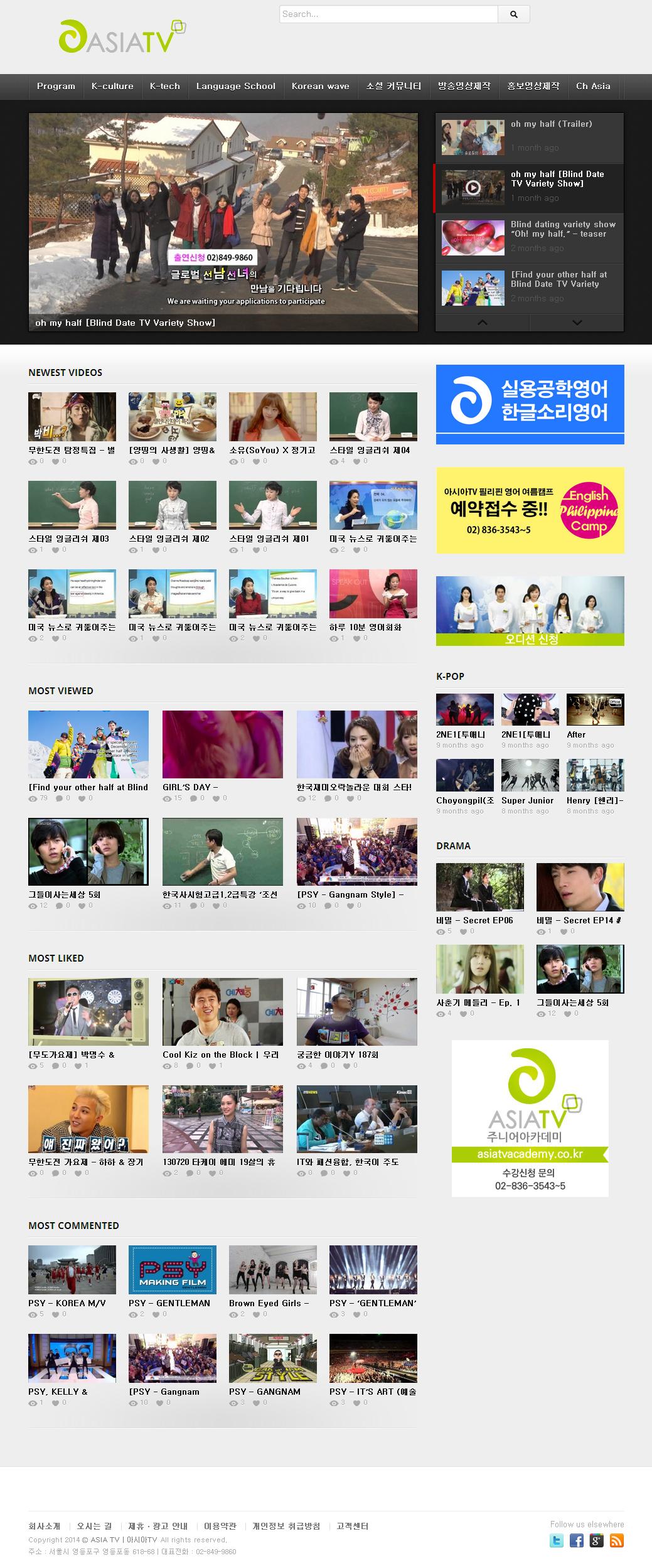 아시아TV_01