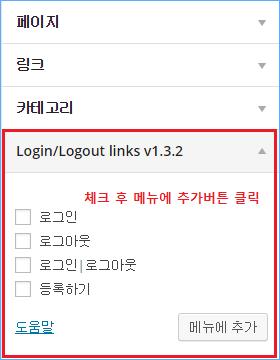 login-2